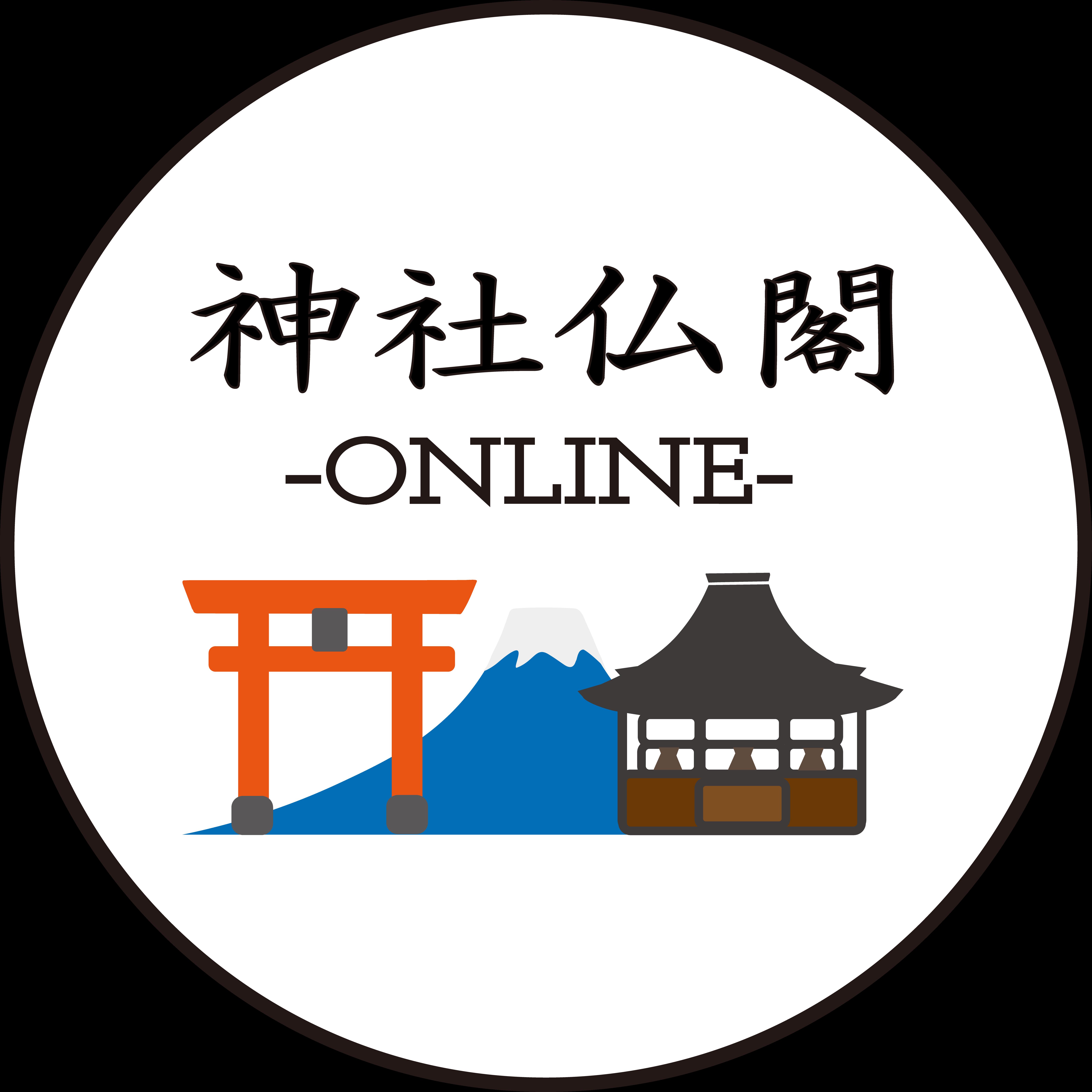 神社仏閣オンラインロゴ