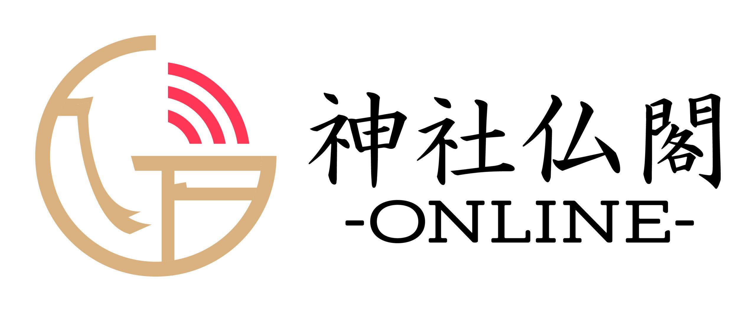 神社仏閣ONLINE